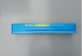 Пленка пищевая (дышащая) со слайдер ножом для обрезки