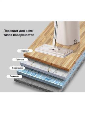 Комплект для уборки со шваброй VERDE