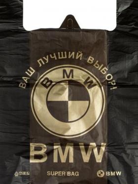 Пакет майка 42х68 BWN